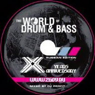the world of drum & bass by dj profit